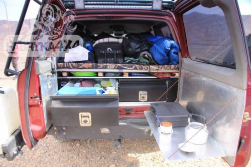 2 Masa plianta usa spate Nissan Patrol Y61