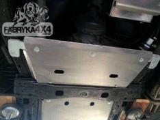 Scut aluminiu reductor Nissan Patrol Y61/GU4
