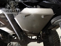 Scut aluminiu rezervor Mitsubishi L200 IV 05-10