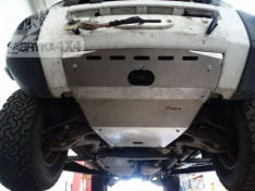 Scut aluminiu motor Land Rover Discovery III